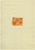 30 x 21 cm, 2006, huile