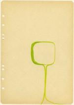 21 x 15 cm, 2009, gouache