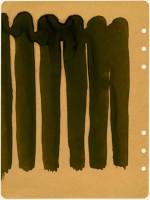 21 x 16 cm, 2009, laque