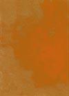 2011, laque synthétique, 29,7 × 21